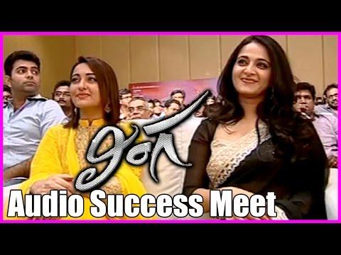 Lingaa Audio Success Meet / Audio Launch- Rajinikanth , Sonakshi Sinha, Anushka