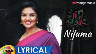 download lagu Good Bad Ugly Telugu Movie  Nijama Song  gratis