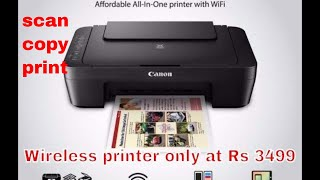 02. CANON PIXMA MG3070S MULTI-FUNCTION PRINTER UNBOXING AND REVIEW // WIRELESS