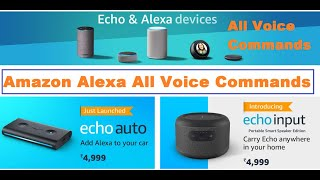 Amazon Echo Command , Amazon Alexa Full Command List, Ek Bar Jan lo Alexa kya kya kar sakti hai,