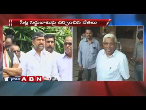 Congress,TDP & TJC Leaders Discussed Over Seat Sharing For Assembly Polls