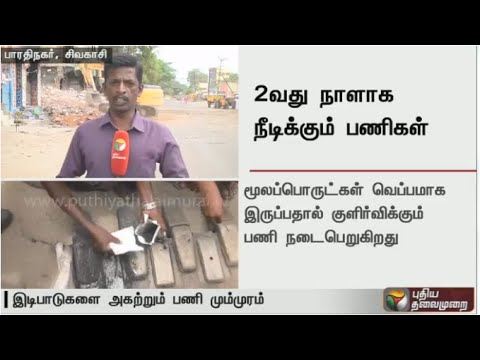 Live report: Crackers, ruins clear from fire accident site in Sivakasi