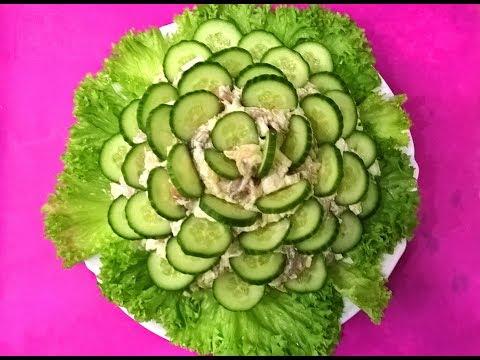 Салат Изумрудный. Салат Изумрудный с ветчиной. Салат с ветчиной и сыром. Изумрудный салат.