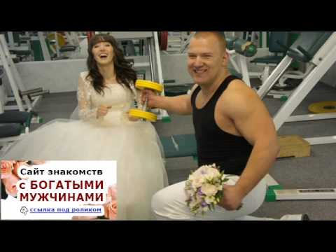 богатые люди москвы знакомство