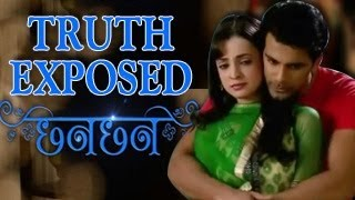 22nd august 2013 full episode added 22 august 2013 rating 4 71 14