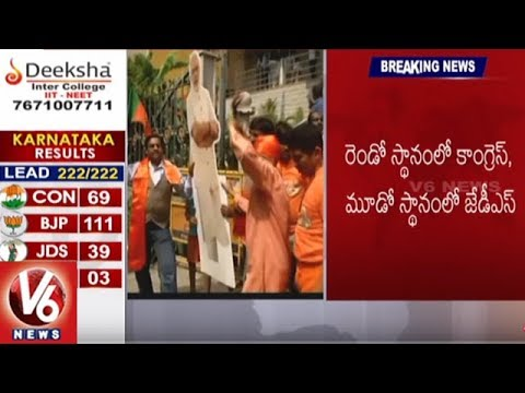 Bengaluru BJP Leaders Says AP Special Status Issue Does Not Effect In Elections | V6 News
