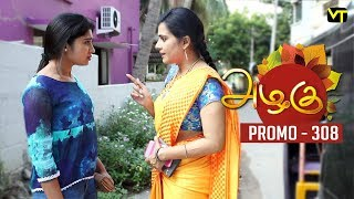 Azhagu Tamil Serial | அழகு | Epi 308 - Promo | Sun TV Serial | 22 Nov 2018 | Revathy | Vision Time