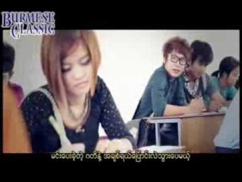 Su Hlaing Myo Thein Myanmar new song 2014