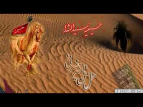 Laash Akbar Ki Jo - Noha In Urdu video