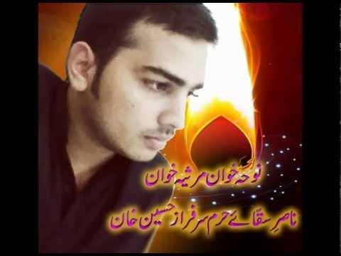 Akbar Tumhe Maloom Hai Kya Maang Rahe Ho - Sarfaraz Hussain Khan video