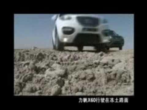 Lifan620,  X60 Новый! Планы Китая к России!!