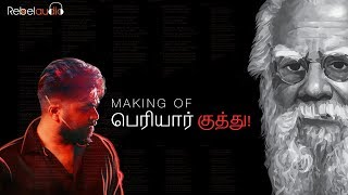 Periyar Kuthu - Making | STR