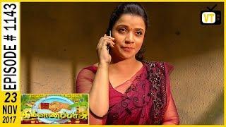 Kalyanaparisu - கல்யாணபரிசு - Tamil Serial | Sun TV | Episode 1143 | 23/11/2017
