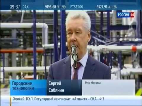 Программа модернизации Московского НПЗ (канал «Россия-24», 4.10.2014)