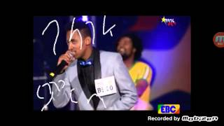 Yohannes Girma Performane on Balageru Mirt