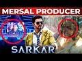 Mersal Producer At Sarkar Audio Launch Hema Rukmani Thalapathy Vijay TT 219 mp3
