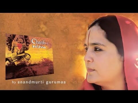 Hare Krishna Hare Rama by Gurumaa  - Maha Mantra - Indian Devotional...