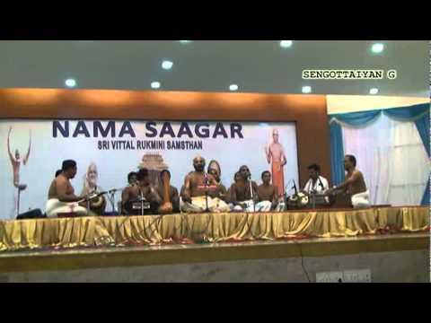 059   Antharu Rama =song=  Naamasagar = Vittaldas Maharaj video