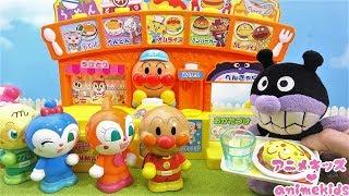 アンパンマン アニメ おもちゃ フードコートでごはん バイキンマン 大忙し! アニメキッズ