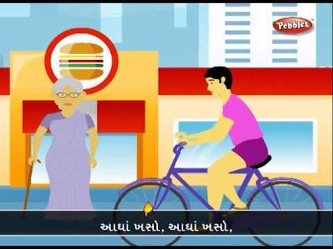 Gujarati Rhymes For Kids   10 Cycle Maari   Gujarati Rhymes Cycle video