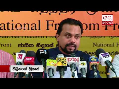 wimal claims fraudul|eng