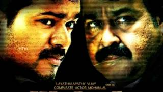 Jilla - Jilla 2013 Tamil movie review