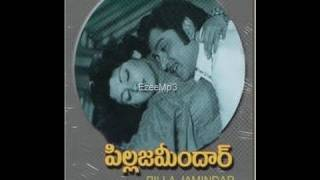 Pilla Zamindar - Pilla Zamindar - Full Length Telugu Movie - ANR - Jayasudha - 01