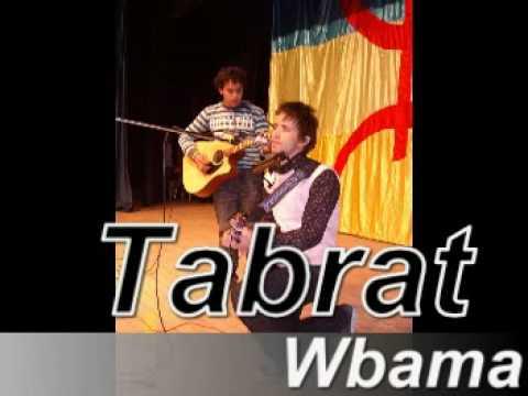 Saghru Band Iman saghru enregistre son troisième album