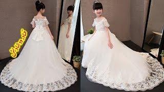 اجمل فساتين زفاف للاطفال باللون الابيض تجنن 😍 2018 latest girls gown dress designs