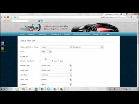 Saudi Top Cars - Online Self Advertising Method