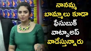 Sreemukhi Funny  Comments Youth At B New Mobile Store Launches At Guntur