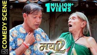 Comedy Scene 8 - कॉमेडी सीन | Mayaa 2 - मया 2 | Chhattisgarhi Movie | Prakash Awasthi