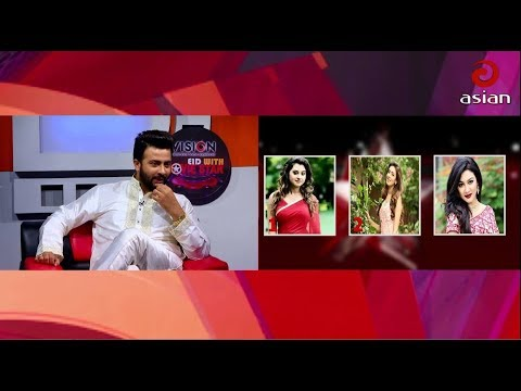 Movie Star | Eid Celebrity Show 2017 | Shakib Khan | Bangla Eid Celebrity Show 2017
