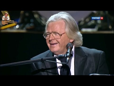 Юрий Антонов - От печали до радости. FullHD. 2013