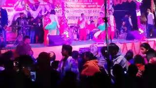 Chander Bari Maidan JhaJha