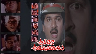 Balupu - Alibaba Aradajanu Dongalun Telugu Full Movie