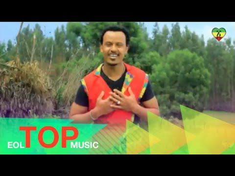 Kasahun Legesse - Nanaye - (Official Music Video)NEW ETHIOPIAN MUSIC 2015