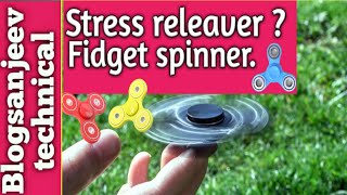 Fidget Spinner | Hand Spinner | Unboxing | Uses | Prices | Does It Relieve Stress ? Hindi / Urdu |