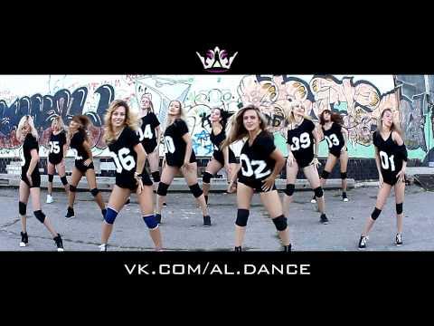 Школа танцев AL.Dance| Lady style by Savchenko Alena
