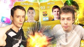 MESSI & RONALDO KEEP OR DISCARD!? - FIFA 15 Ultimate Team