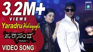 Download Jarasandha Kannada Movie | Yaradru Halagogli | Full Video Song HD | Duniya Vijay, Pranitha Subhash 3Gp Mp4