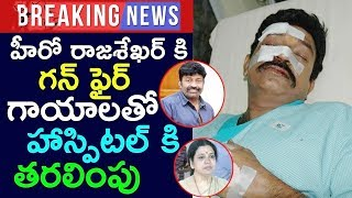 Rajasekhar Injured At Kalki Movie Shooting Sets | Rajasekhar | Top Telugu Media