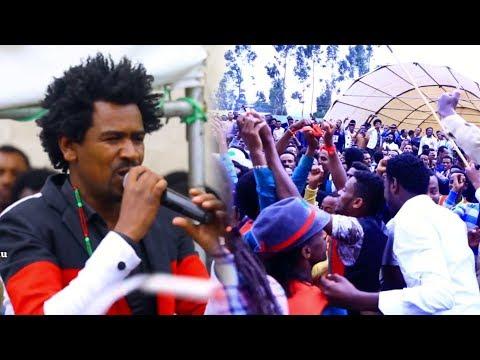 Mogoroo Jifaar: Hoolaa Qallee ** NEW 2018 Oromo Music