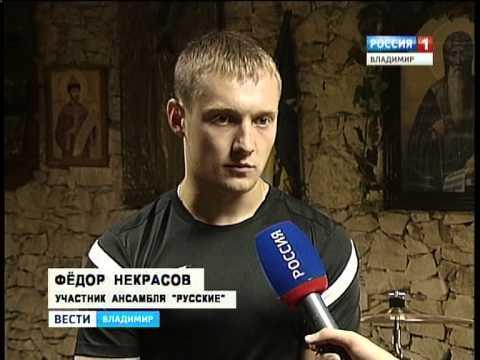 православные рок музыканты из Картмазово