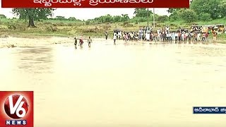 Heavy Rains Lashes Adilabad, Normal Life Disrupted Due To Flood Waters
