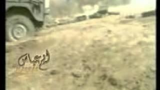 IRAN AZAN