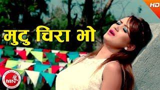 download lagu New Nepali Lok Dohori  Mutu Chira Bho - gratis