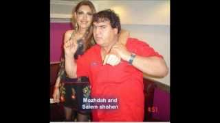 mozhdah jamalzadah new sexy songs 2012