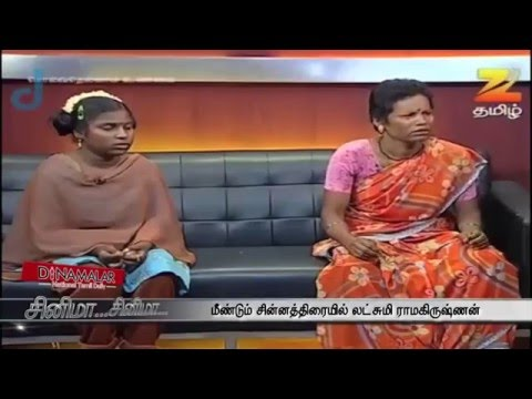 Lakshmi Ramakrishnan to do TV Channel Programmes again? - Dinamalar Video