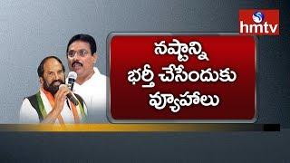 దానం గుడ్ బైతో కాంగ్రెస్ అధిష్టానం మరమ్మతులు - Congress New Strategy - Telugu news - hmtv - netivaarthalu.com
